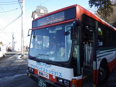 Imgp3363